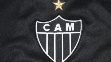 Preencha o Formulário do Atlético -MG!